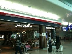 McDonald's in Arabic! Dubai, UAE